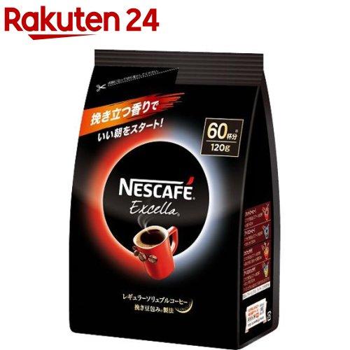 卸売り コーヒー ネスカフェ 新作からSALEアイテム等お得な商品満載 NESCAFE エクセラ 120g 袋 つめかえ用