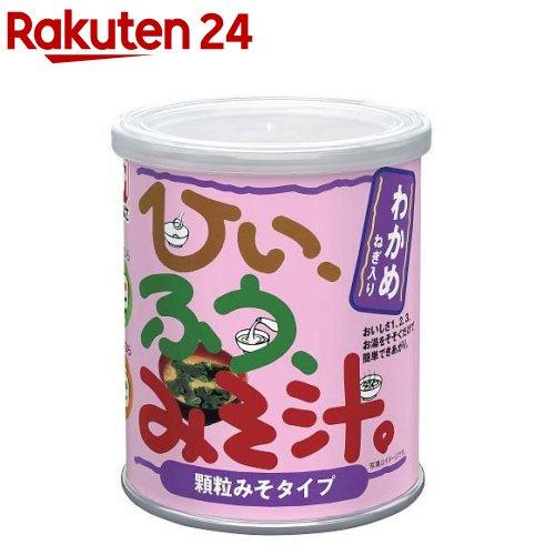 かねさ ひいふうみそ汁 427g 日本正規品 わかめ マート