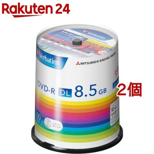 バーベイタム DVD-R データ用 1回記録用 2-8倍速 DHR85H100SV1(100枚入*2個セット)【バーベイタム】