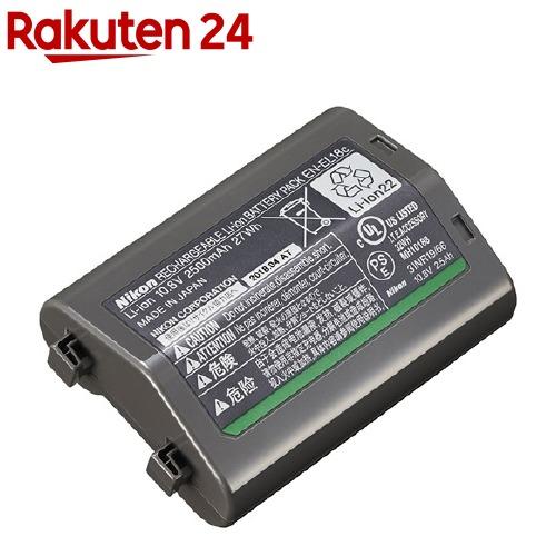 ニコン 純正Li-ionリチャージャブルバッテリー EN-EL18c(1コ入)