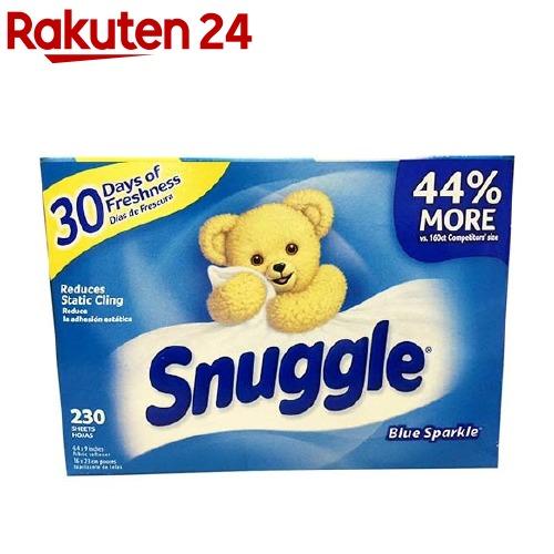 柔軟剤 / スナッグル(snuggle) / スナッグルシート ブルースパークル スナッグルシート ブルースパークル(230枚入)【スナッグル(snuggle)】[柔軟剤]
