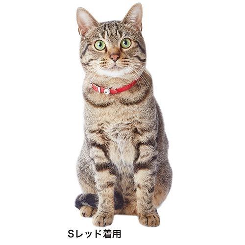 アドメイト レザースタイル キャットカラーS オレンジ(1コ入)【アドメイト(ADD.MATE)】