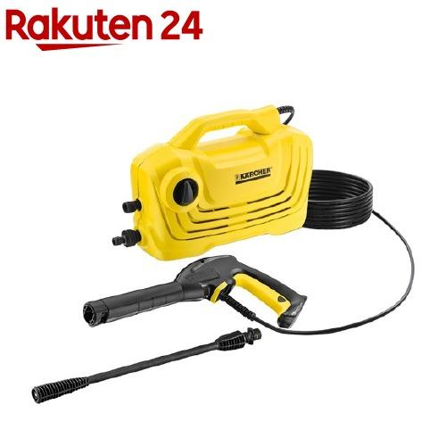 高圧洗浄機 K2 クラシック 1600-970(1台)【ケルヒャー(KARCHER)】
