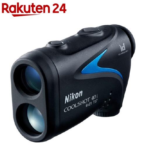ニコン レーザー距離計 クールショット 40i(1コ入)