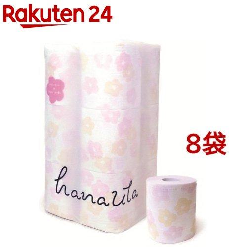 物品 爆安 トイレットペーパー ハナウタ hanauta ダブル うたうミストの香り 25m 12ロール 8袋セット