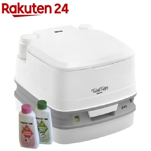 カーメイト 水洗式ポータブルトイレ ポルタポッティキューブ PPQ345 ホワイト(1台)【bosai_3】【カーメイト】