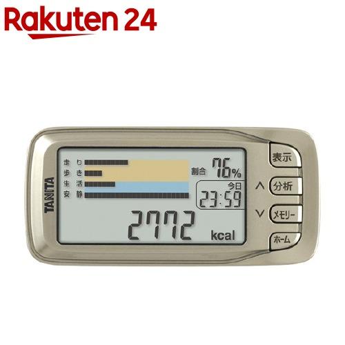 タニタ 活動量計 カロリズム エキスパート AM-142-GD ゴールド(1台)【カロリズム】