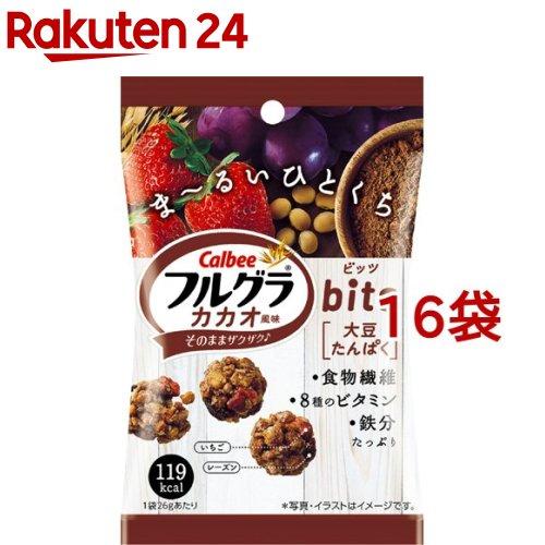 フルグラ / フルグラビッツ カカオ風味 フルグラビッツ カカオ風味(26g*16袋セット)【フルグラ】