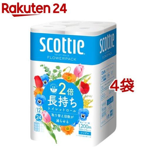 スコッティ SCOTTIE フラワーパック 2倍長持ち トイレットペーパー 100m ※アウトレット品 12ロール シングル 初回限定 4袋セット