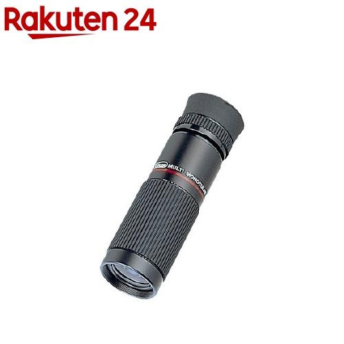 ビクセン 単眼鏡 マルチモノキュラー 8*20 1122-03(1台)
