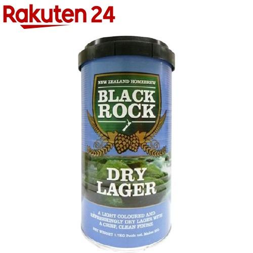 ブラックロック ドライラガー(1700g)【ブラックロック】