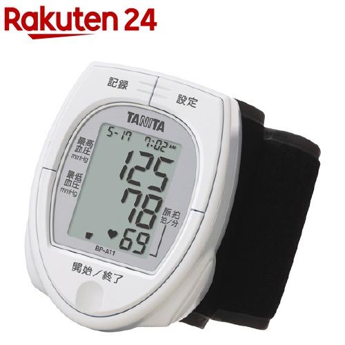 ディスカウント タニタ 手首式血圧計 ホワイト BP-A11-WH 5%OFF 1台