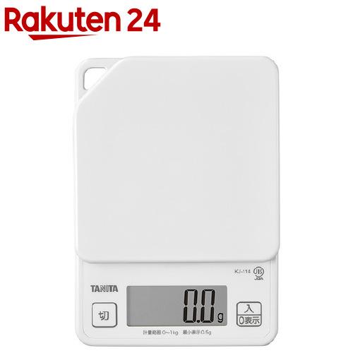 タニタ 商舗 TANITA デジタルクッキングスケール KJ-114-WH ホワイト マート 1コ入
