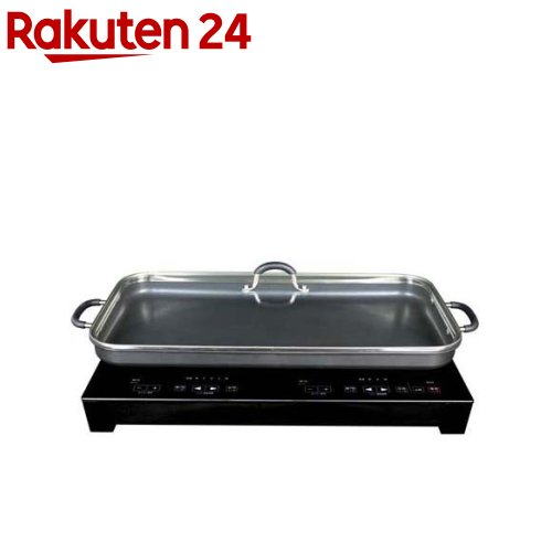 エスケイジャパン 2口IH調理器 プレート付き SKJ-YA142HP(1台)【エスケイジャパン】