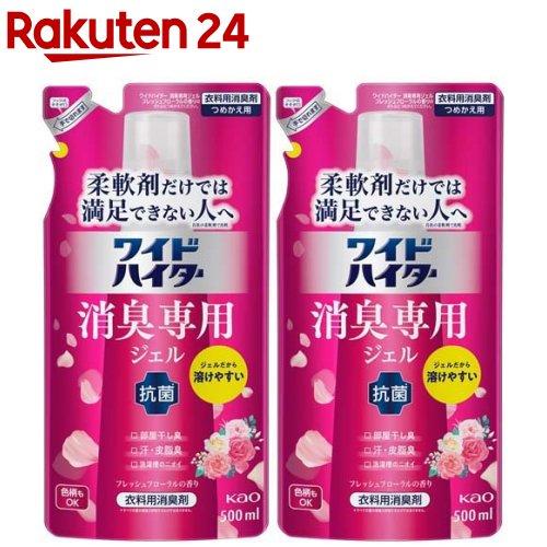 ワイドハイター 漂白剤 クリアヒーロー 消臭ジェル フレッシュフローラルの香り 詰め替え 2コ