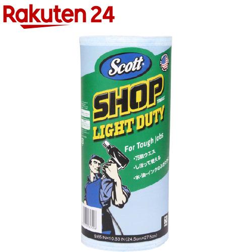 キッチンペーパー / SCOTT(スコット) / SCOTT プロショップタオル ライト 60カット 65720 SCOTT プロショップタオル ライト 60カット 65720(1個)【SCOTT(スコット)】[キッチンペーパー]