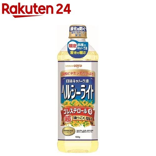 日清オイリオ 超激安特価 日清キャノーラ油 ディスカウント ヘルシーライト 900g