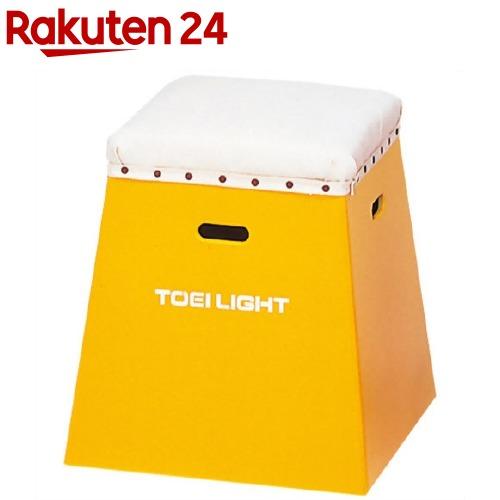 トーエイライト 入門用カラー跳び箱50 T-2267Y 黄(1台入)【トーエイライト】