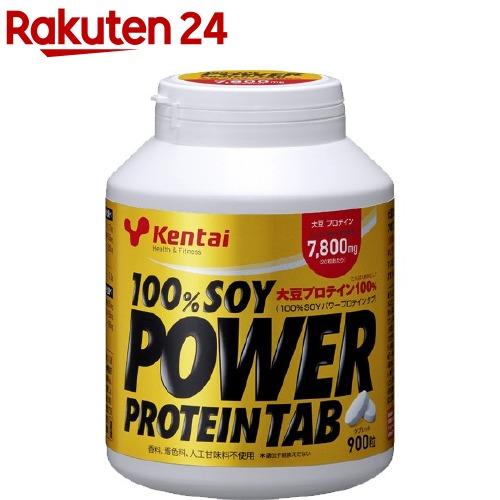 正規逆輸入品 kentai 交換無料 ケンタイ Kentai 100%SOYパワープロテイン 900粒