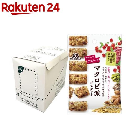 森永 マクロビ派ビスケット フルーツグラノーラ(37g*8袋)【森永製菓】