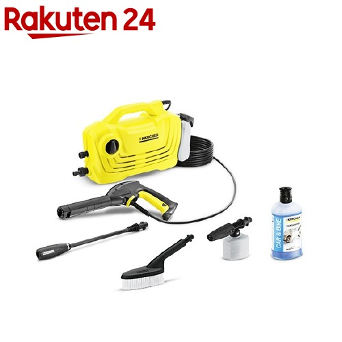 ケルヒャー 高圧洗浄機 K2 クラシック プラス カーキット 1.600-977.0(1台)【ケルヒャー(KARCHER)】