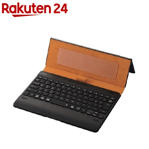エレコム Bluetoothキーボード ケース一体 マルチペアリン バックライト TK-CAP03BU(1台)【エレコム(ELECOM)】
