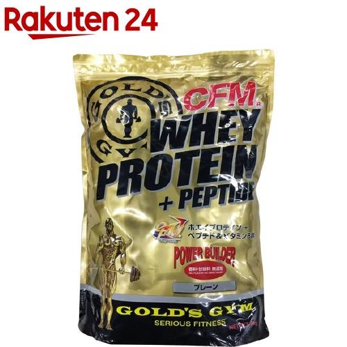 ゴールドジム ホエイプロテイン プレーン(2kg)【イチオシ】【ゴールドジム】