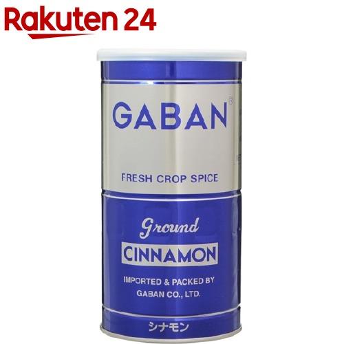 ギャバン GABAN 信用 シナモン 300g 特価品コーナー☆ パウダー