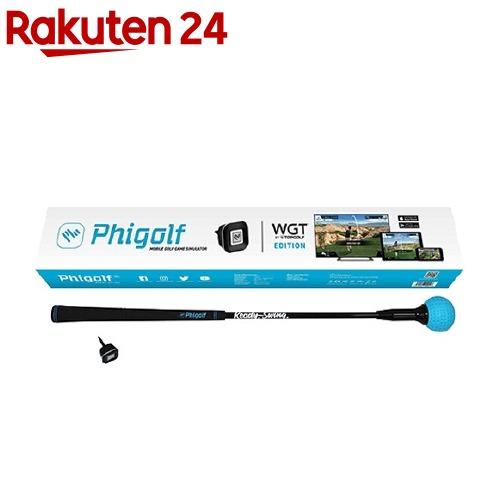 PHIGOLF ファイゴルフ WGT Edtion PHG-100WGT スイングトレーナー付き(1個)