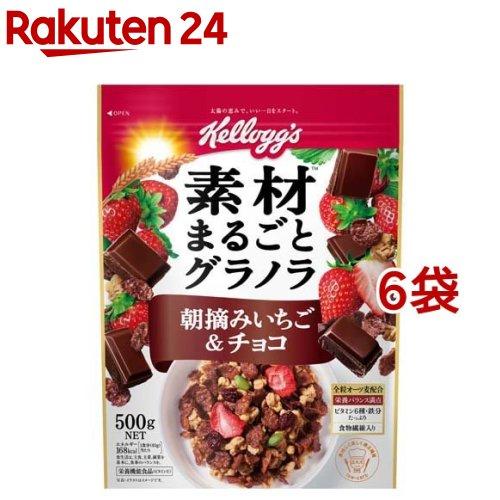 ケロッグ おしゃれ ●日本正規品● チョコレートのグラノラ 朝摘みいちご 500g 6袋セット