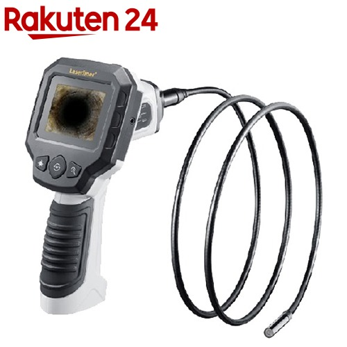 UMAREX ビデオスコープHOME 082253A(1個)