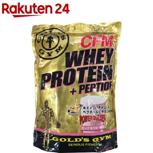 ホエイプロテイン ミックスベリー風味(2kg)【ゴールドジム】 ゴールドジム