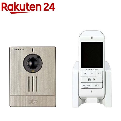 ワイヤレステレビドアホン WL-11(1台)【アイホン】