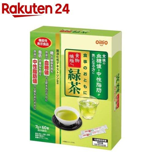 食事のおともに 食物繊維入り緑茶 新生活 全品送料無料 7g 60本入