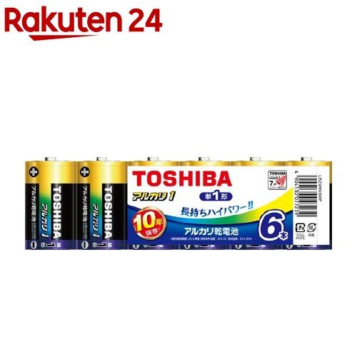 東芝 アルカリ乾電池 アルカリ1 全国どこでも送料無料 単1形 お洒落 6本入 LR20AN まとめパック 6MP
