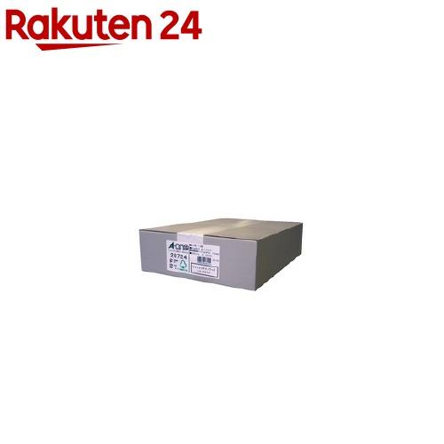 エーワン パソコンプリンタ&ワープロラベルシール(プリンタ兼用) 10面 28724(500シート)