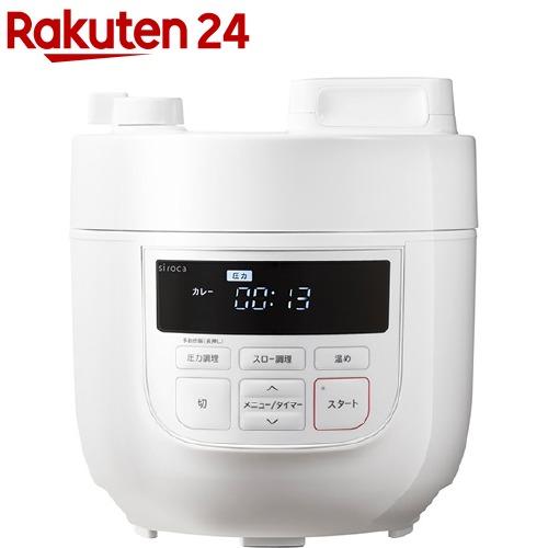 シロカ 電気圧力鍋 sp-d131(wh)(1台)【gsr24】【シロカ(siroca)】