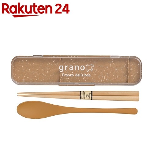 信頼 グラーノ 箸 ご予約品 スプーンセット 1セット テラコッタ