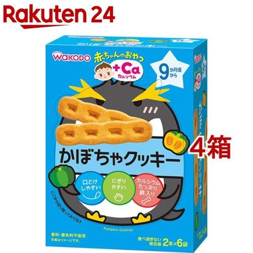 和光堂 赤ちゃんのおやつ+Ca カルシウム かぼちゃクッキー 和光堂 赤ちゃんのおやつ+Ca カルシウム かぼちゃクッキー(58g(2本*6袋入)*4コセット)