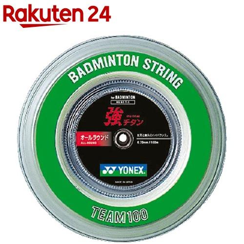 ヨネックス BG65TI ロール巻き(200m)(1本入)【ヨネックス】【送料無料】 強チタン バドミントンストリング ホワイト