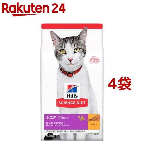 <title>キャットフード サイエンスダイエット サイエンス ダイエット シニア 高齢猫用 11歳以上 お買得 チキン 2.8kg 4コセット dalc_sciencediet</title>
