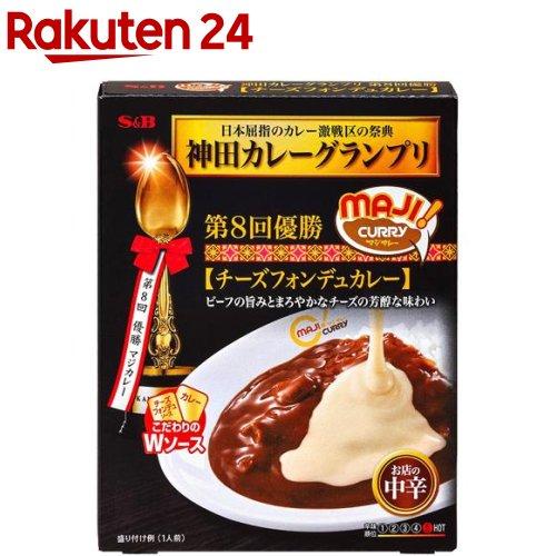 商店 神田カレーグランプリ MAJIカレー 買い物 チーズフォンデュカレー 中辛 185g