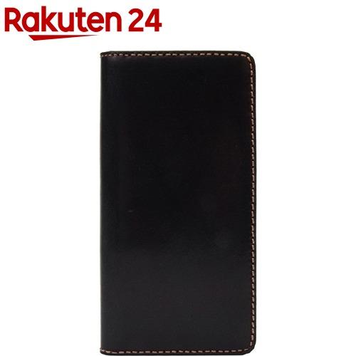 レイブロック iPhone7 トスカニーベリー ブラック LB8025i7(1コ入)【レイブロック】