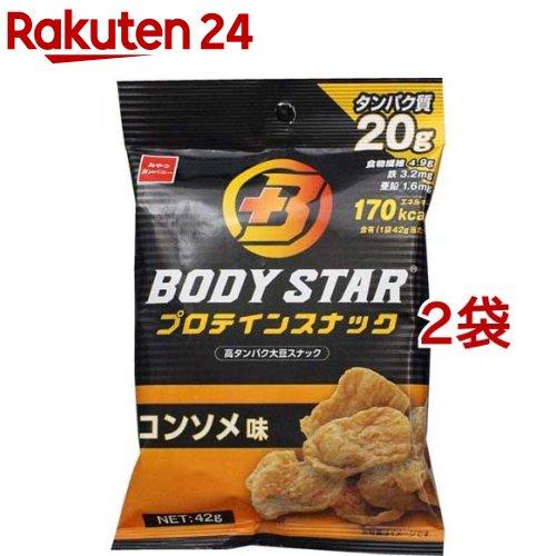 売れ筋ランキング BODY 人気ブランド多数対象 STAR プロテインスナック 42g 2袋セット コンソメ味