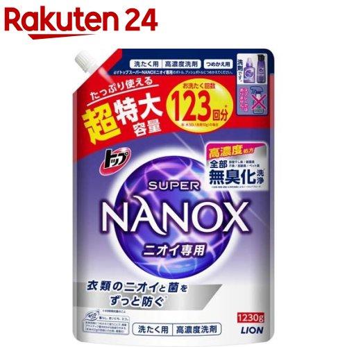 トップ スーパーナノックス ニオイ専用 洗濯洗剤 液体 つめかえ用 超特大