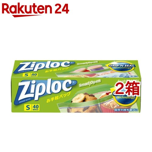 Ziploc(ジップロック) / ジップロック お手軽バッグ S ジップロック お手軽バッグ S(40枚入*2箱セット)【Ziploc(ジップロック)】