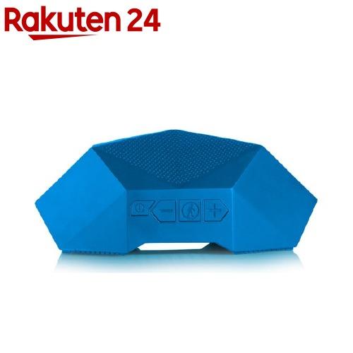 アウトドアテック タートルシェル 3.0 エレクトリックブルー OT2800-EB(1台)