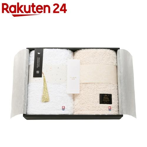 IMABARI殿堂 天然水仕上げ 愛媛今治 タオルセット ホワイト ベージュ 62612(2枚組)