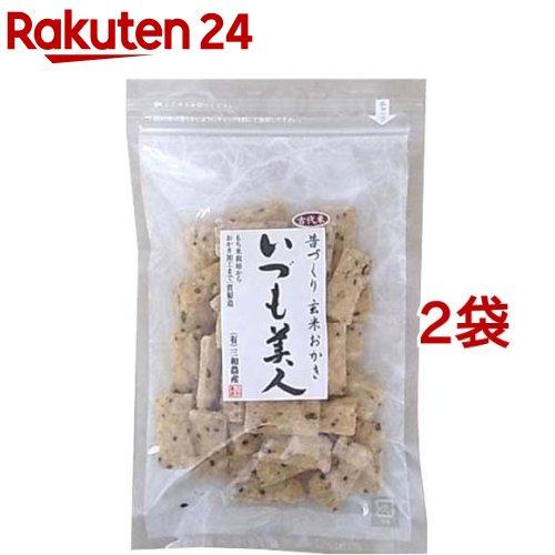 三和農産 人気の定番 玄米おかき いづも美人 初売り 古代米 2袋セット 黒米 100g