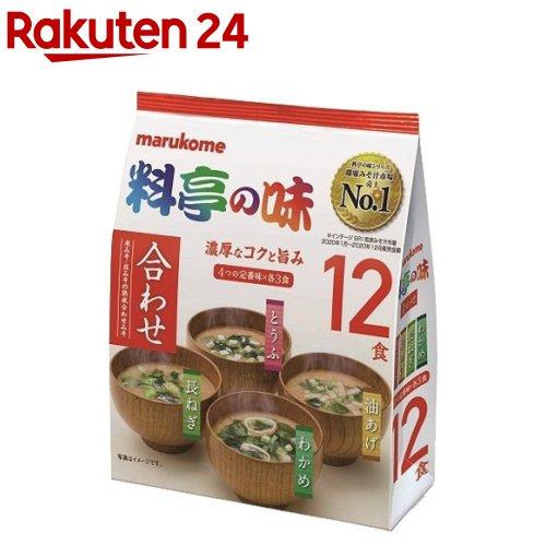 ランキングTOP5 味噌汁 料亭の味 営業 料亭の味みそ汁 合わせ 12食入
